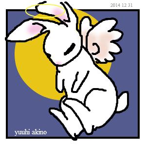 Cocolog_oekaki_2015_01_07_14_20